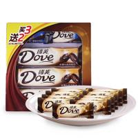 Dove 德芙 牛奶巧克力 43g*3条+榛仁葡萄干巧克力 13.5g*2条