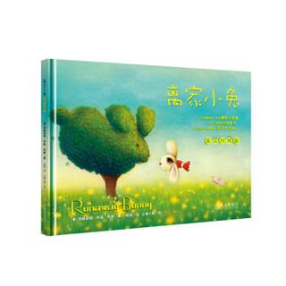 《西方学术经典译丛:经济学原理》(英汉对照全译本,套装共5册)