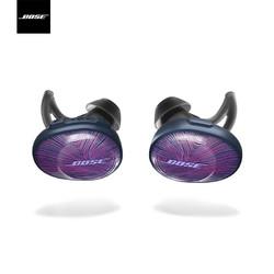 BOSE SoundSport Free 真无线耳机 限量版-绚蓝紫