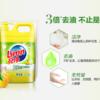 妈妈壹选 洗洁精 去油柠檬 1.5kg 10.45元