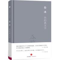 【北京好展】!!两代人的故事 | 一家画廊和亚洲当代艺术的七十年