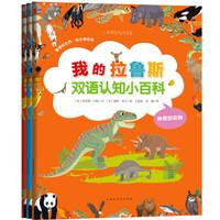 育儿笔记 篇一:这是一篇接地气的幼儿书籍读后感(附入手价格)