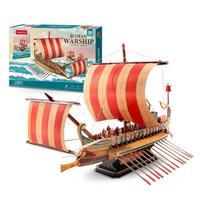 CubicFun 乐立方 T4037h 古罗马战船 3D拼图积木