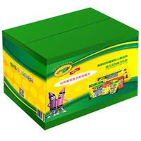 绘儿乐 Crayola 蜡笔水彩笔套装创造力礼盒