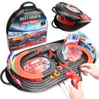 点盛老牌魔方 儿童遥控车电动双人竞速轨道车汽车套装免拼装 手摇版 儿童玩具 男孩玩具礼物