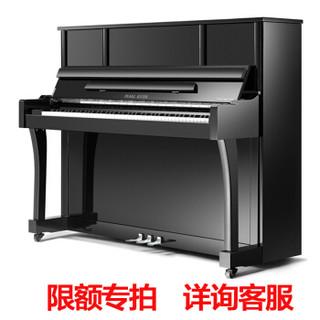 北京珠江钢琴 定制定金 限额专拍 差价补拍