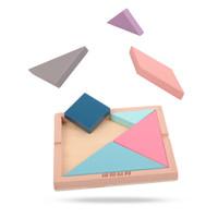 铭塔 A8063 创意七巧板拼图玩具