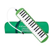 奇美 32键口风琴安喆(绿色)