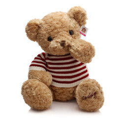 BOWENBEAR 柏文熊 毛绒玩具泰迪熊玩偶 卡其 60cm *2件