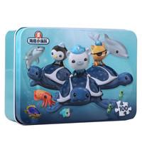 OCTONAUTS 海底小纵队 WW11-53 铁盒拼图玩具-大海龟 100片