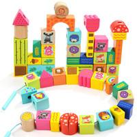 特宝儿森林动物串珠积木玩具木质宝宝积木拼插益智玩具儿童女孩男孩1-3岁