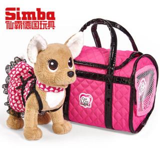德国simba仙霸 狗狗女孩毛绒玩具 仿真宠物狗过家家玩具 配手提包包 送女生公仔玩偶生日礼物 4-5-6-7-10岁