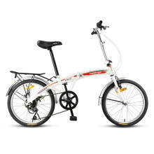 27日14点:永久自行车 20寸7速高碳钢弓背车架 时尚休闲折叠车 男女式通勤车 学生变速单车 白红色