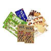 巧克力大禮包 5種口味 共8盒
