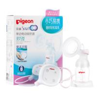 Pigeon 贝亲 QA56 睿享灵巧型单边电动吸奶器