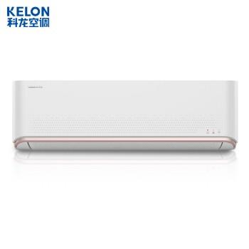 KELON 科龙 KFR-35G/QAA1(1P69) 1.5匹 变频冷暖 壁挂式空调