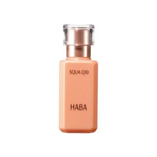 HABA 辅酶Q10 鲨烷美容液 60ml