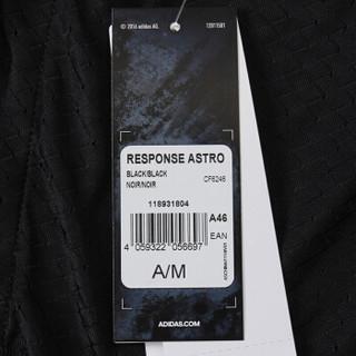 adidas 阿迪达斯 CF6246 男子运动长裤
