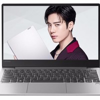 Lenovo 联想 小新Air 13 13.3英寸笔记本电脑(i5-8265U、8GB、256GB、MX150 2G)