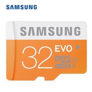SAMSUNG 三星 32GB UHS-1 Class10 TF存储卡