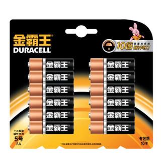 DURACELL 金霸王 5号碱性电池 12粒装 *2件