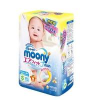 moony 尤妮佳 小内裤式纸尿裤 S62片 *4件