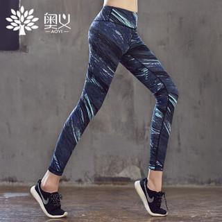奥义瑜伽服 女印花紧身长裤 跑步健身速干运动衣 高腰显瘦彩裤 L