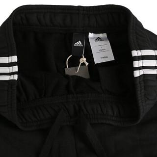 adidas 阿迪达斯 BP8742 男子运动长裤