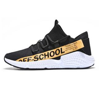 鸿星尔克 51118320226 时尚男款运动跑鞋