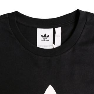 adidas 阿迪达斯 CW0709 男子短袖T恤