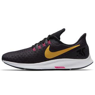 NIKE 耐克 942855-008 PEGASUS 35 女士气垫跑步鞋