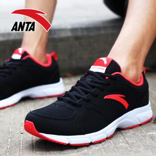 ANTA 安踏 91545546 男士透气跑步鞋 (42、黑/火花红/安踏白)