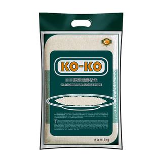 KOKO 柬埔寨香米 袋装 5kg