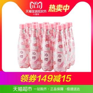 延中 沁樱 可乐型樱花味 汽水饮料 330ml*12瓶