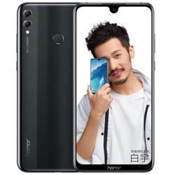 HUAWEI 华为 荣耀8X Max 智能手机 4GB+64GB