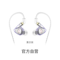 SIMGOT 洛神系列 EM2 耳机 (安卓、圈铁结合、入耳式、薄荷绿)