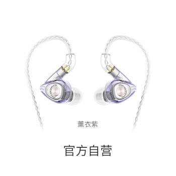 SIMGOT 兴戈 兴戈(SIMGOT) 洛神EM2入耳式圈铁有线耳机动铁HiFi音乐可换线通用耳塞 薄荷绿