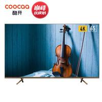 创维 酷开(coocaa)65C60 65英寸超薄护眼全面屏 4K超高清 HDR AI语音智慧屏 智能液晶平板电视