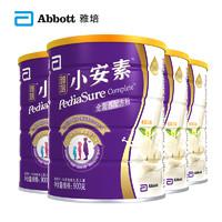 1日0点:Abbott 雅培 小安素进口 婴幼儿全营养配方粉 900g*4