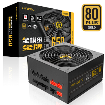 Antec 安钛克 EAG650 EVO 台式机电脑主机机箱电源 650W
