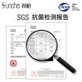 双枪(Suncha)砧板 天然小麦砧板三件套环保可降解宝宝辅食板 切菜板 塑料水果板ZB7340