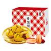 西贝莜面村 黄馍馍枣泥豆馅 6个装 540g 包子面点 24.9元