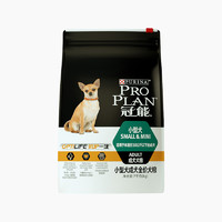 PRO PLAN 冠能 小型犬成犬全价狗粮 7kg