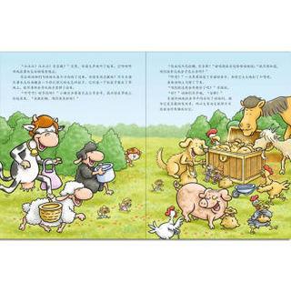 《孩子的第一本经济学启蒙绘本:当动物有钱了》