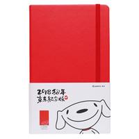 Comix 齐心 ECC5911 皮面记事本 (A5 122张、软面抄、绑绳、线装式装订、仿皮、红色)