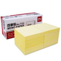 deli 得力 7733-12 便签纸 (便签纸/便利贴、12本、76×76mm)