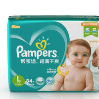 Pampers 帮宝适 超薄干爽系列 婴儿纸尿裤 L84片