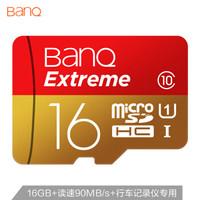 喜宾(banq)16GB TF(MicroSD)存储卡 U1 C10 A1 高速专业版 读速98MB/s 行车记录仪监控手机内存卡
