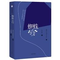 亚马逊中国 kindle电子书 5选1免费得(10月30日)
