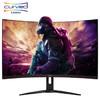 AOC C32G1 31.5英寸 VA显示器(1700R、144Hz、1ms、FreeSync) 1600元